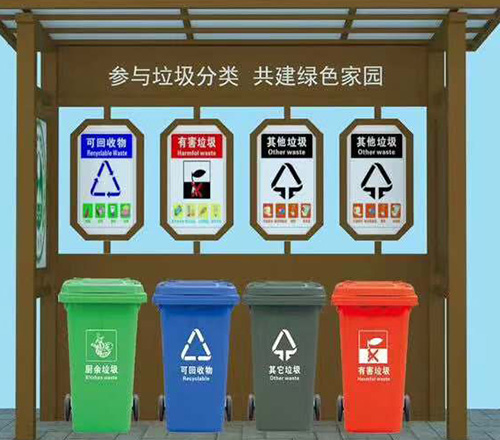 公园垃圾箱
