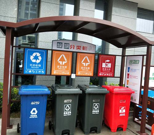 呼市分类垃圾箱