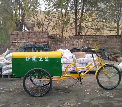 人力三轮保洁车