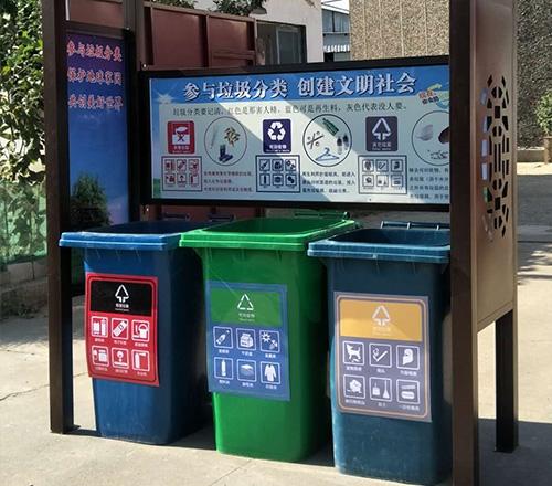 环保分类垃圾箱