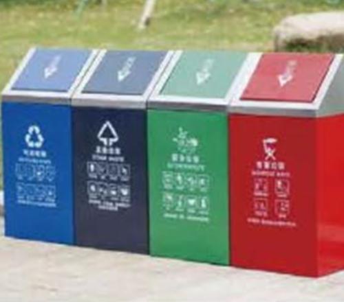 四分类垃圾箱